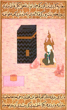 Painting of Mohammad and the Ka'ba